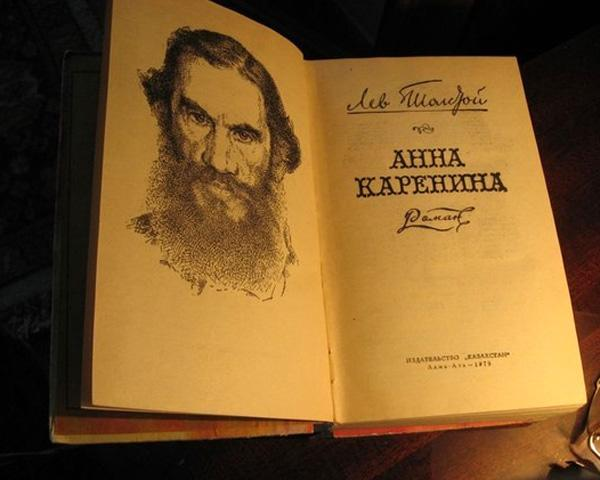 an analysis of the novel leo tolstoys by anna karenina