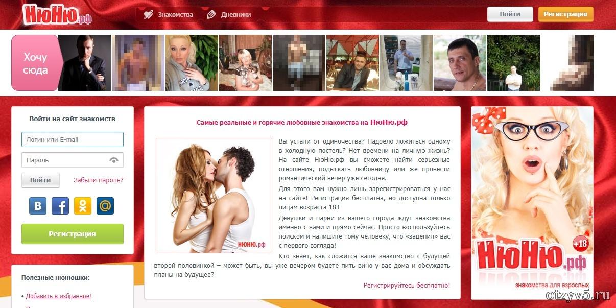 сайты знакомств отзывы итальянские