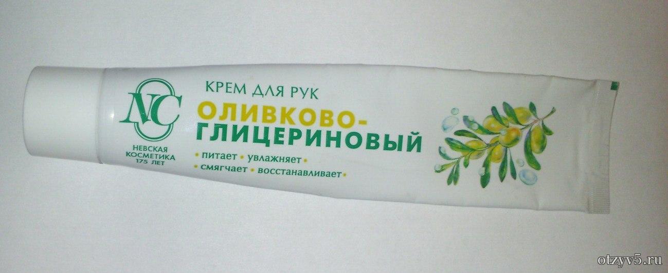 Крем для рук невская косметика оливковый отзывы